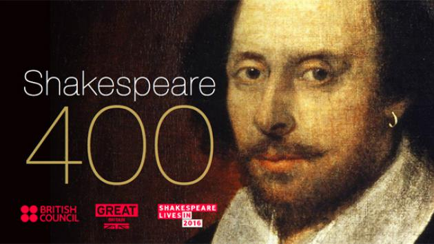 Shakespeare Lives - 12 April