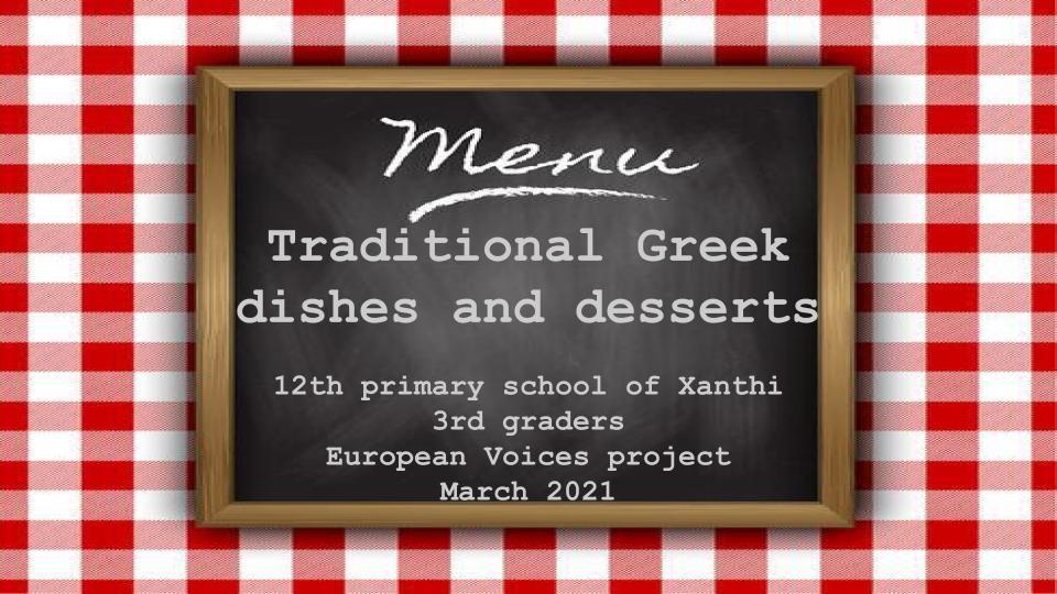 Greek food 1