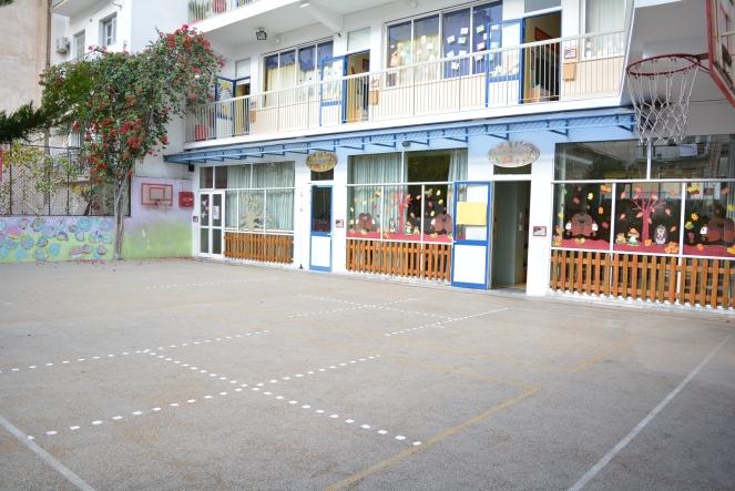 Xatzivei School Athens Greece 1